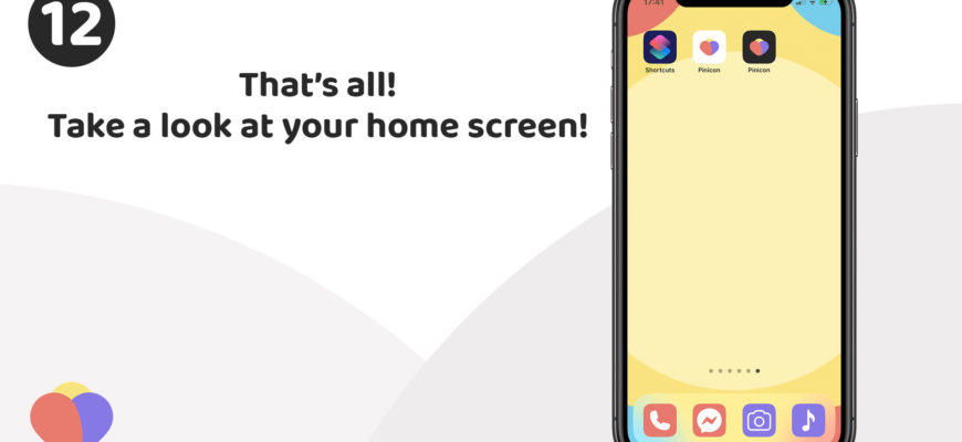 How to Customize Your iPhone Home Screen Part 12